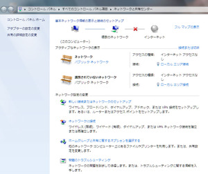 Windows7_networkcenter